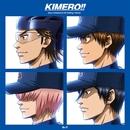 KIMERO!!/OxT