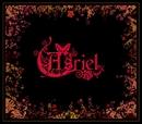 Asriel/Asriel