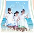 Colorful Fantasy~通常盤~/elfin'