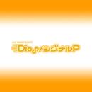 EXIT TUNES PRESENTS THE BEST OF Dios/シグナルP/Dios/シグナルP