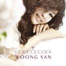 誘惑   【UHQCD】/Woong San