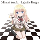 Light for Knight -TV edit-/三森すずこ