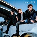 約束【初回盤A】/Lead