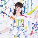 PENKI【通常盤】/内田真礼