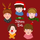 It's Christmas time/B1A4