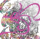 映画「ガラスの花と壊す世界」オリジナルサウンドトラック/横山 克