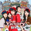 青春!ヒーロー(通常盤)/がんばれ!Victory