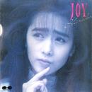JOY/工藤静香