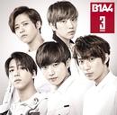 3[通常盤]/B1A4
