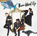 Boom Word Up 初回盤A/w-inds.