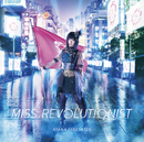 Miss.Revolutionist/竹達彩奈