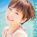 SUMMER CHANCE!!/久保ユリカ