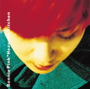 Heaven's Kitchen [Remaster]/Bonnie Pink