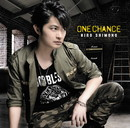 ONE CHANCE/下野紘