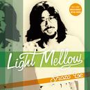 Light Mellow 伊勢正三/伊勢正三