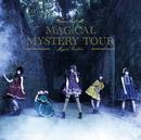 MAGiCAL MYSTERY TOUR(プロキオン盤)/マジカル・パンチライン