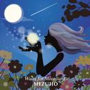 Waltz for Moonlight/Mizuho