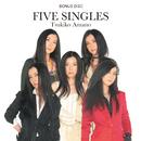 FIVE SINGLES[Remaster]/天野月子