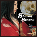 Sharon Stones[Remaster]/天野月