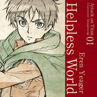 Helpless World / エレン・イェーガー(CV:梶 裕貴)