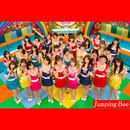 Jumping Bee/恵比寿マスカッツ