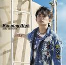 Running High/下野紘