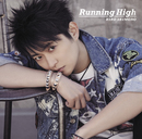 Running High(TV Size)/下野紘
