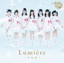 Lumiere ~天使盤~/Ange☆Reve
