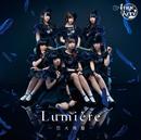 Lumiere ~堕天使盤~/Ange☆Reve
