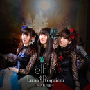 Luna†Requiem~月虹の宴~/elfin'