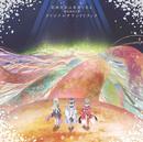 「結城友奈は勇者である -鷲尾須美の章-」オリジナルサウンドトラック/岡部啓一・MONACA