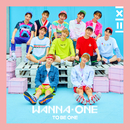 1x1=1(TO BE ONE)/Wanna One