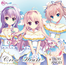 【Re:ステージ!】Cresc.Heart/TROISANGES