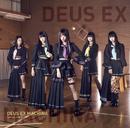 DEUS EX MACHINA/マジカル・パンチライン