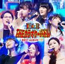 テレビ東京系「THEカラオケ★バトル」BEST ALBUMIII/VARIOUS ARTISTS