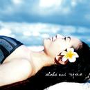 aloha nui/Yae