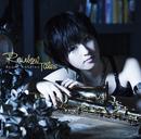 RAINBOW TALES/纐纈歩美
