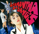 SAMANTHA -Remastered version/GO-BANG'S