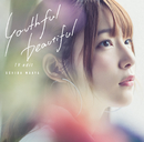 youthful beautiful<TV edit>/内田真礼