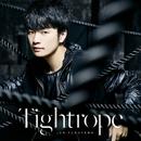 Tightrope/福山 潤