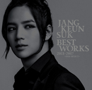 Jang Keun Suk BEST Works 2011-2017~FAN SELECT~/チャン・グンソク