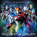 Hope the youth/Bentham
