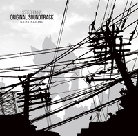 SSSS.GRIDMAN ORIGINAL SOUNDTRACK/鷺巣詩郎