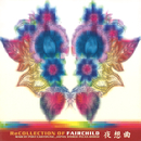 夜想曲 / recollection of FAIRCHILD/FAIRCHILD
