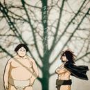 桜咲け[火ノ丸盤]/吉田山田