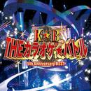 テレビ東京系「THEカラオケ★バトル」5th Anniversary BEST/VARIOUS ARTISTS