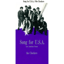 Song for U.S.A/WA WA WA/チェッカーズ