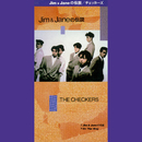 Jim&Janeの伝説/On The Way/チェッカーズ