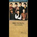 素直にI'm Sorry/Cry for The Moon/チェッカーズ