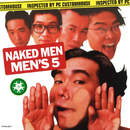 NAKED MEN-まる出し男-/MEN'S5